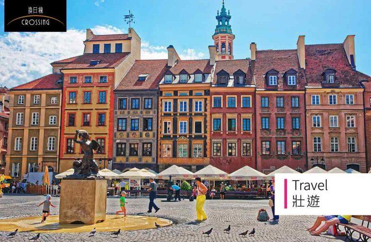 [新聞] 離家 8719 公里,異鄉人的內心獨白:我選擇離開深愛的家鄉來到波蘭,只為看見自己的蛻變